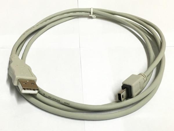equip USB-Kabel 2.0 A/m auf Mini-B/m | Grau 2.0m