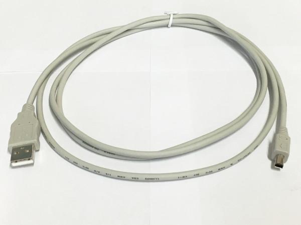 equip USB-Kabel 2.0 A/m auf Miniatur-B 4-polig (Mitsumi)/m | Grau 1.8m